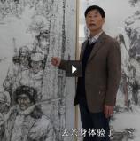中国人民大学画院赵国毅专访