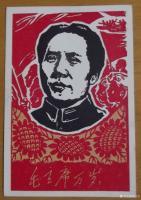 艺术家荆古轩收藏:六十年代晚期伟人木刻版画双色印和纸质宣传品--我的红色收藏系【图4】
