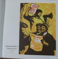 艺术家荆古轩收藏:六七十年代不同时期美术工作者和艺术家所创作的宣传画和写生作品【图3】