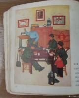 艺术家荆古轩收藏:六七十年代不同时期美术工作者和艺术家所创作的宣传画和写生作品【图5】