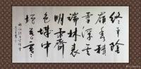 艺术家史介鸿日记:行书书法《终南望余雪》,这是一首应试诗。《唐诗纪事》记载,祖【图0】