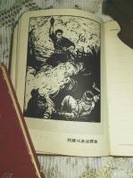 艺术家荆古轩收藏:五、六、七十年代的日记。我的红色收藏之四。日记是一个人的心灵【图5】