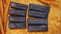 艺术家荆古轩收藏:荆门收藏——荆古轩旧藏六十年代后期有时代特色的徽州徽墨,中国【图3】