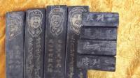 艺术家荆古轩收藏:荆门收藏——荆古轩旧藏六十年代后期有时代特色的徽州徽墨,中国【图4】