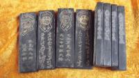 艺术家荆古轩收藏:荆门收藏——荆古轩旧藏六十年代后期有时代特色的徽州徽墨,中国【图5】