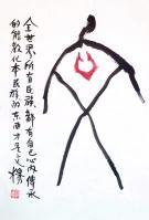 """艺术家杨牧青日记:连载1)杨牧青:甲骨文非卜辞说之叙事曲第一 动了想写""""甲骨【图0】"""