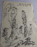 艺术家荆古轩日记:荆门书画——尹峰1988年到湖南张家界写生画稿。近日我在整理【图0】