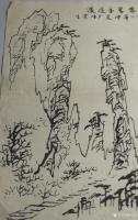艺术家荆古轩日记:荆门书画——尹峰1988年到湖南张家界写生画稿。近日我在整理【图4】