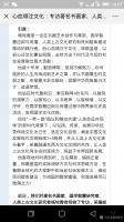 """艺术家杨牧青日记:人在做天在看,天是什么?从另一个角度来说,""""天""""就是朋友们真【图0】"""