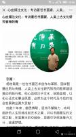 """艺术家杨牧青日记:人在做天在看,天是什么?从另一个角度来说,""""天""""就是朋友们真【图1】"""
