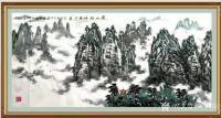 艺术家叶向阳日记:国画山水画《黄山群峰秀中华》恭请光临共同分享并雅正。 翰墨【图0】