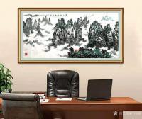 艺术家叶向阳日记:国画山水画《黄山群峰秀中华》恭请光临共同分享并雅正。 翰墨【图1】