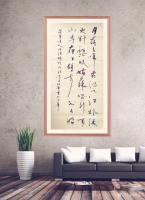 艺术家史介鸿日记:行草《枫桥夜泊》;由当代美术家网,北京当代书画院,当代书法家【图1】