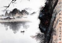 艺术家罗树辉日记:国画松树山水《秋江帆影》,尺寸四尺整纸68X138Cm,乙亥【图2】