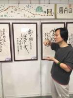 艺术家杨牧青日记:昨晚19点48分,《焦点访谈》播出甲骨文发现120周年专题节【图0】