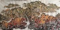 """艺术家马培童日记:""""焦墨点焦彩""""画,是我独自创造的一个新画种-马培童焦墨画感悟【图1】"""