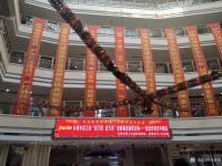 """艺术家刘建国生活:2020长春市总工会""""送万福、进万家""""迎新春送春联活动--走【图0】"""