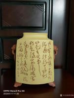 艺术家李明成日记:作品名称:【花脚四方瓶】内容:正面行草(楚塞三湘接,荆门九派【图0】