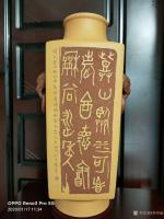 艺术家李明成日记:作品名称:【象首双耳宗瓶】题文内容:金文(登山临水可忘老,食【图0】