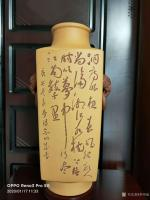 艺术家李明成日记:作品名称:【象首双耳宗瓶】题文内容:金文(登山临水可忘老,食【图1】