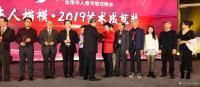 """艺术家马培童荣誉:2020同根同梦全球华人春晚,华人之星颁奖晚会,我获得:""""华【图1】"""