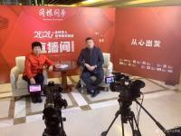"""艺术家马培童荣誉:2020同根同梦全球华人春晚,华人之星颁奖晚会,我获得:""""华【图3】"""
