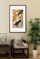 艺术家石广生日记:国画花鸟画《岂只凤凰占高枝》   深山避疫,多见山鸡,时人【图4】