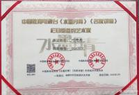 艺术家叶仲桥荣誉:以自己的实力签约中国教育电视【水墨丹青】【名家讲堂】栏目组,【图0】