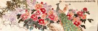 艺术家叶仲桥荣誉:以自己的实力签约中国教育电视【水墨丹青】【名家讲堂】栏目组,【图2】
