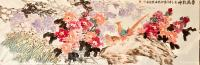 艺术家叶仲桥荣誉:以自己的实力签约中国教育电视【水墨丹青】【名家讲堂】栏目组,【图3】