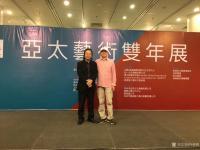 艺术家叶仲桥荣誉:以自己的实力签约中国教育电视【水墨丹青】【名家讲堂】栏目组,【图4】