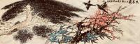 艺术家叶仲桥日记:国画写意花鸟画牡丹系列作品《大富贵》《大喜图》, 四月大喜【图0】