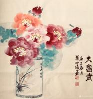 艺术家叶仲桥日记:国画写意花鸟画牡丹系列作品《大富贵》《大喜图》, 四月大喜【图1】