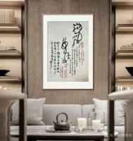 艺术家杨牧青日记:古文字书画作品名称:夒夔,编号:034 规格:45cm x【图0】