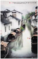 艺术家周周日记:收藏字画可以带来精神上的享受。 字画的美与文化底蕴,潜移默【图0】