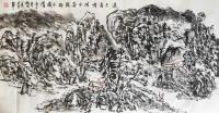 艺术家杨牧青日记:名称:大写意国画《道不虚传,法不妄显,师不藏情》; 规格:【图2】