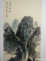 艺术家杨增超日记:国画山水画作品《高山流水》彩墨画,尺寸四尺竖幅68X138C【图0】
