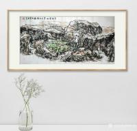艺术家杨牧青日记:名称:大写意国画《有希望的黄土大塬》 规格:137cmx7【图0】