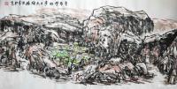 艺术家杨牧青日记:名称:大写意国画《有希望的黄土大塬》 规格:137cmx7【图3】