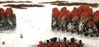 艺术家叶向阳日记:国画山水画《江山如此多娇》,翰墨颂中华庚子年春月叶向阳七十五【图0】