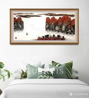 艺术家叶向阳日记:国画山水画《江山如此多娇》,翰墨颂中华庚子年春月叶向阳七十五【图2】