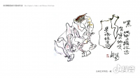 艺术家侯景耀日记:休閑漫畫 侯景耀【图0】