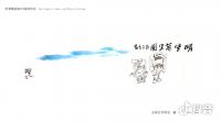 艺术家侯景耀日记:休閑漫畫 侯景耀【图2】