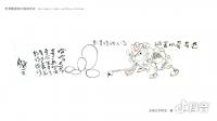 艺术家侯景耀日记:休閑漫畫 侯景耀【图3】