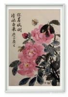 艺术家石广生日记:国画花鸟画《你若盛开清风自来》; 胡乱涂两笔,算是520情【图0】