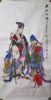 艺术家任燕收藏:国画人物画《阿耨观音》作品尺寸四尺竖幅68X138CM; 【图4】