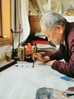 艺术家任燕收藏:国画人物画《阿耨观音》作品尺寸四尺竖幅68X138CM; 【图5】