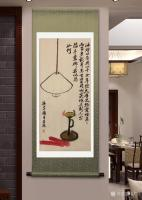 """艺术家石广生日记:国画写意画《油灯与电灯》;   油灯曰:""""吾具四千余年悠久【图2】"""