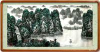 艺术家叶向阳日记:国画山水画《家住青山绿水间》,丙申年夏月叶向阳作品欣赏。 【图1】