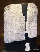 艺术家杨牧青日记:2020年9月8日浙江大学艺术与考古博物馆正式开馆,颜真卿6【图0】